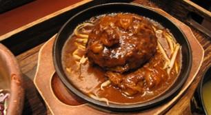 泰元食堂のハンバーグ定食