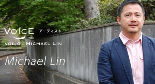 vol.4 Michael Lin