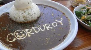 CORDUROY CAFEの手ごねハンバーグ定食