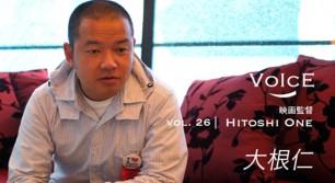 vol.26 大根仁