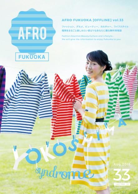 AFRO FUKUOKA [OFFLINE] vol.33