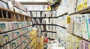 田口商店 KEYAKI