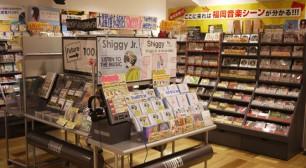 タワーレコード 福岡PARCO店