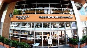 TSUTAYA BOOK STORE TENJIN