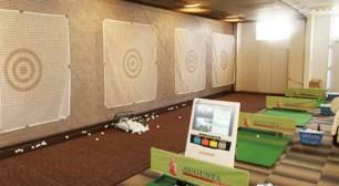 golf lounge AUGUSTA