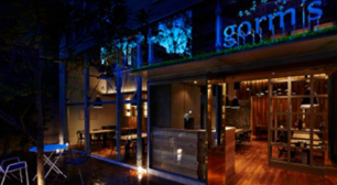 gorm's