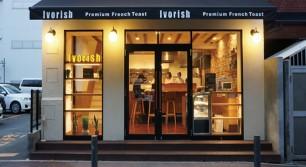 Ivorish Premium French Toast