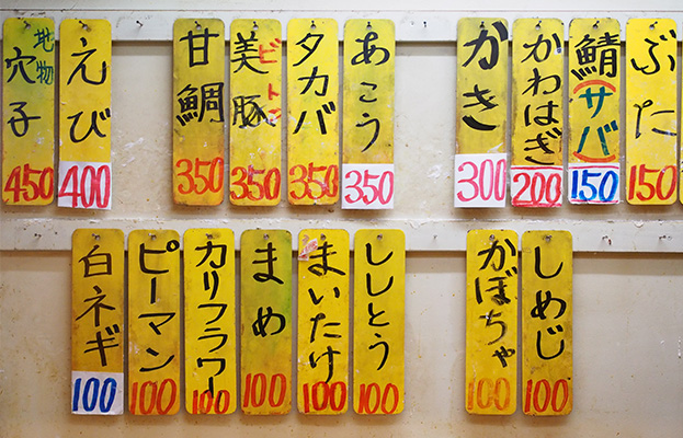 shiteki_vol4-2_03