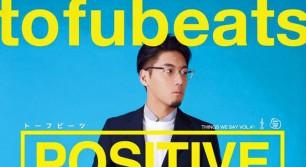 """来週の金曜はアツい夜になること間違いなし☆ tofubeats """"POSITIVE"""" RELEASE PARTY"""