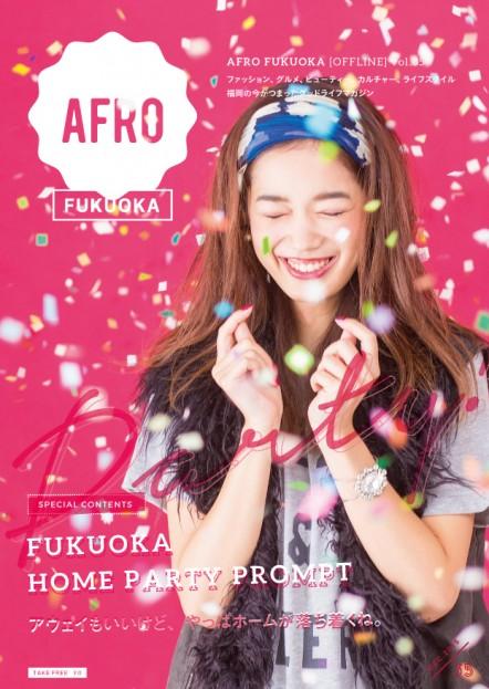 AFRO FUKUOKA [OFFLINE] vol.35
