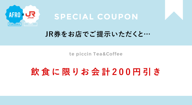 coupon_piccin
