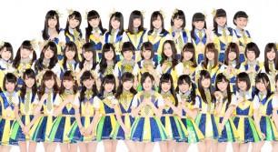 HKT48 第4期生オーディションが開催中!