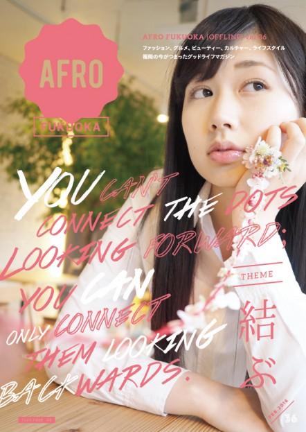 AFRO FUKUOKA [OFFLINE] vol.36