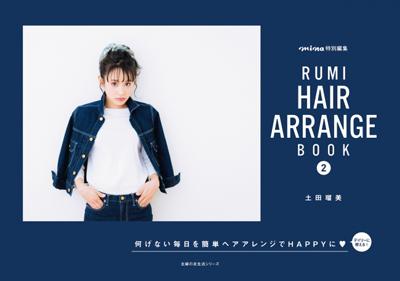 rumi_book