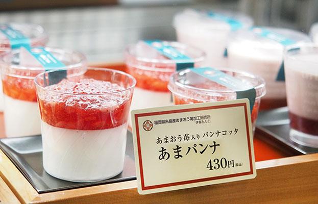 shiteki_vol6-4_05