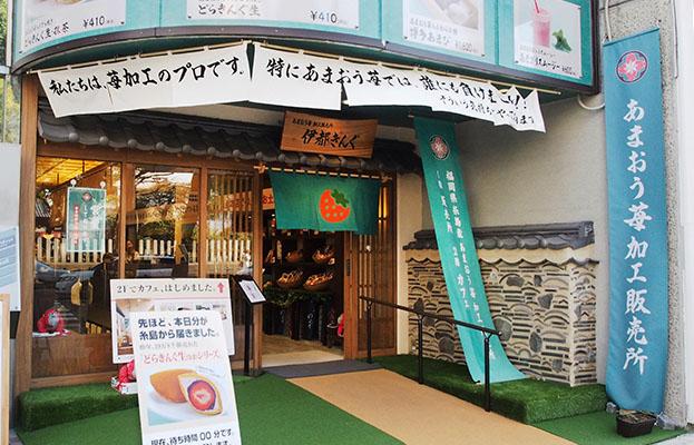 shiteki_vol6-4_02