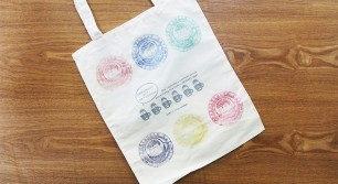 おそ松さんカフェ in 福岡限定 トートバッグを抽選で1名様にプレゼント!