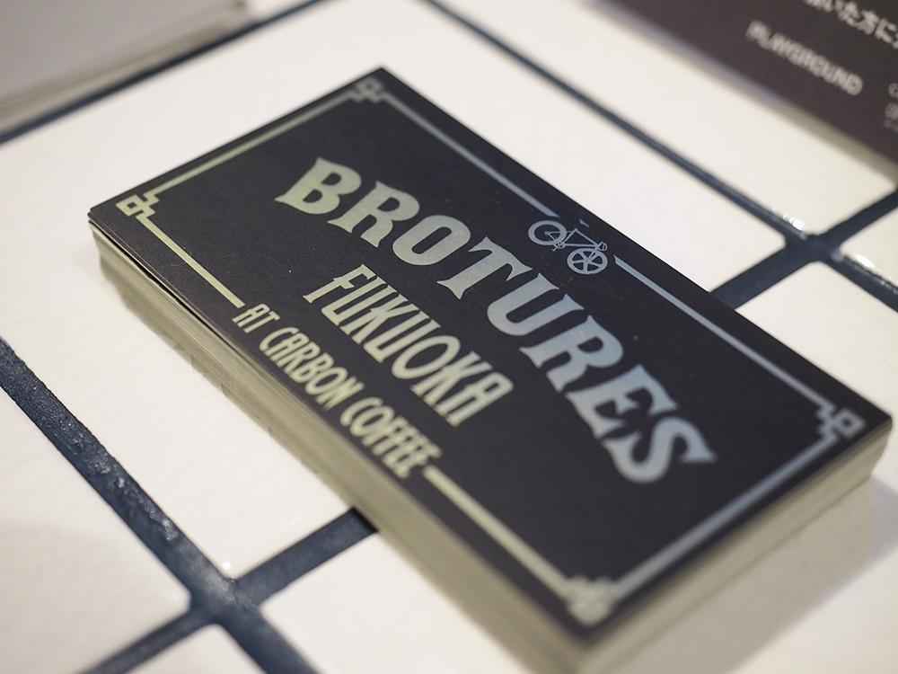 brotures2