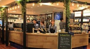 TSUTAYA 福ビル店の中にHONEY COFFEEが登場!