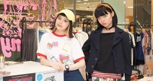 人気モデルの瀬戸あゆみちゃんに会えるかも?九州初出店の「Aymmy」がパルコにオープン!