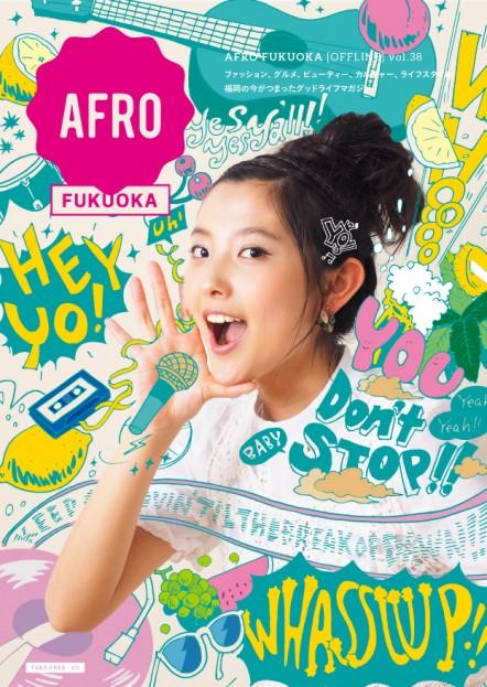 AFRO FUKUOKA [OFFLINE] vol.38