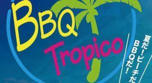 糸島でBBQと音楽を楽しめる!『BBQ Tropico』開催!