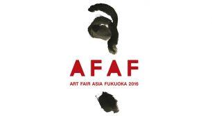 芸術の秋を一挙に堪能できる『ART FAIR ASIA FUKUOKA 2016』開催