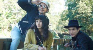 熊本のヴァイタリティを感じて欲しい。おすすめ映画-『うつくしいひと』