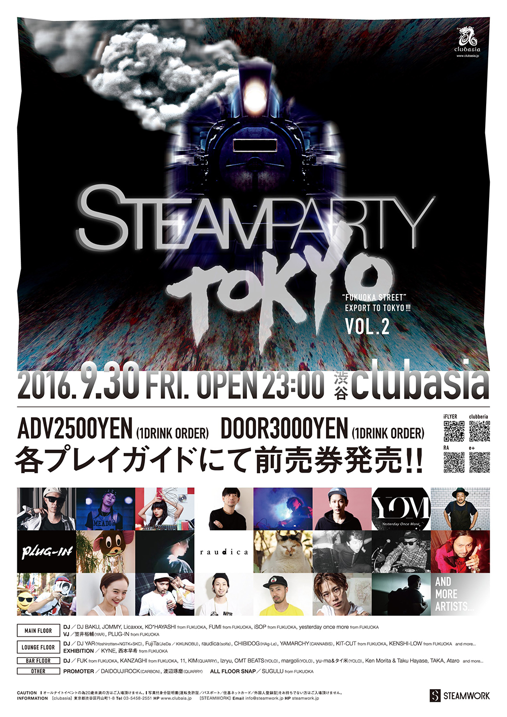 steamparty