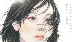 どこかに実在するような女の子たちに逢える。SHINRI初個展「その時の 彼女 たち」