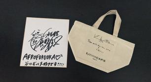 SKE48谷真理佳さんのサイン色紙&「時をかける少女」のオリジナルランチトートバッグをセットで1名様にプレゼント!