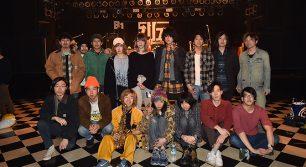 ことしは福岡からスタート!スペースシャワー列伝 JAPAN TOUR 2017開幕!