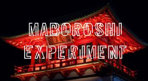 武雄の街がアートに染まる10日間「MABOROSHI EXPERIMENT -マボロシ実験場- 」開催!