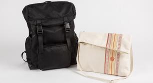 博多織×吉田カバン共同開発バッグ「恋するゆとり」が何やら興味深い
