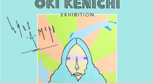 OKI KENICHI EXHIBITION  Whac-A-Mole at Dice&Dice