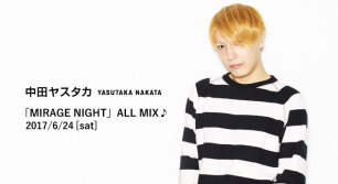中田ヤスタカ出演!6/24[土]「MIRAGE NIGHT」ALL MIX♪