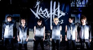 ロンブー淳が率いるヴィジュアル系ロックバンド「jealkb」6/9[金]福岡公演