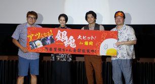 映画「銀魂」福岡舞台挨拶レポ!
