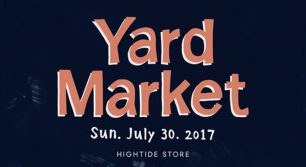 HIGHTIDE STOREでマーケットイベント「Yard Market」が開催!