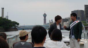 8月8日は笑いの日!ということで福岡よしもと芸人のお笑い船上ライブが開催!