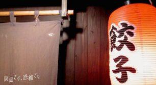 岡島です、恐縮です #03 「ビールと恋人」