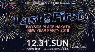 【Last to First】 BAYSIDE PLACE HAKATA NEW YEAR PARTY 2018