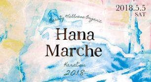 HanaMarche Karatsu 2018