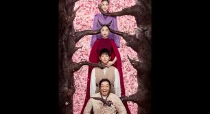 NODA・MAP 第22回公演<br>贋作 桜の森の満開の下