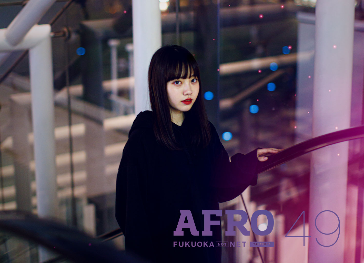 AFRO FUKUOKA [NOT] NET vol49