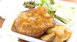 ボンバーキッチンのデミグラスハンバーグ