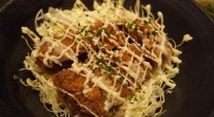 創作肉料理 かがみの和牛ランプレアカツ丼