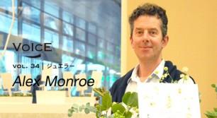 vol.34 Alex Monroe