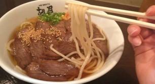 別府冷麺の胡月のチャーシュウ冷麺