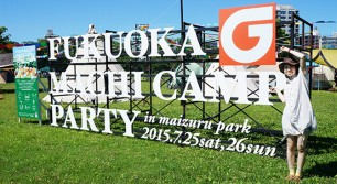FUKUOKA MACHI CAMP PARTYに行ってきました☆